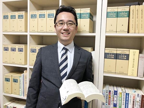 豊中司法書士ふじた事務所